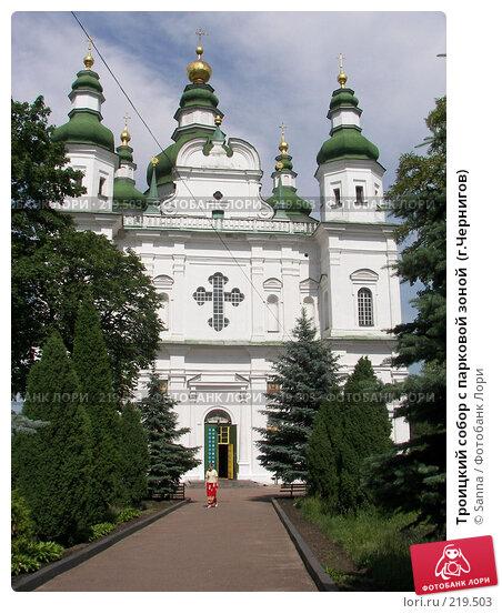 Троицкий собор с парковой зоной  (г.Чернигов), фото № 219503, снято 31 мая 2007 г. (c) Sanna / Фотобанк Лори