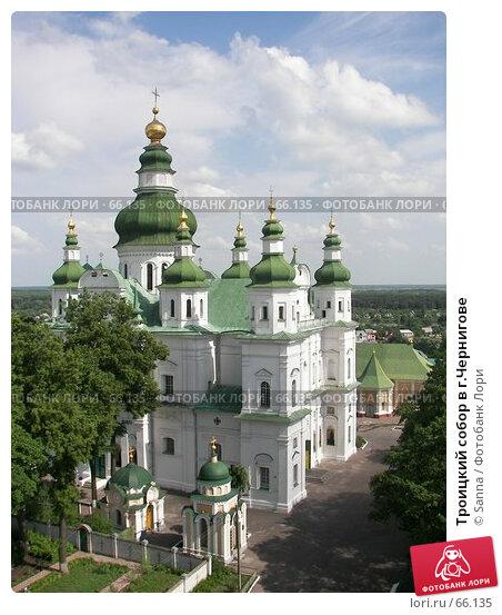 Троицкий собор в г.Чернигове, фото № 66135, снято 31 мая 2007 г. (c) Sanna / Фотобанк Лори