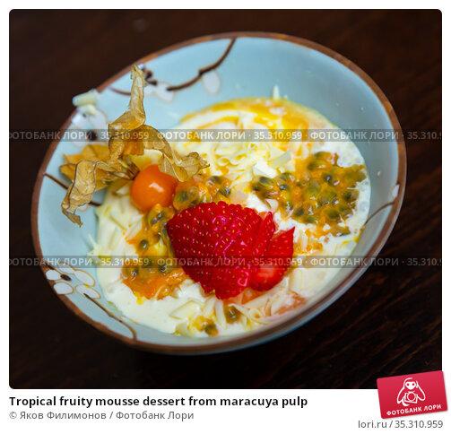 Tropical fruity mousse dessert from maracuya pulp. Стоковое фото, фотограф Яков Филимонов / Фотобанк Лори
