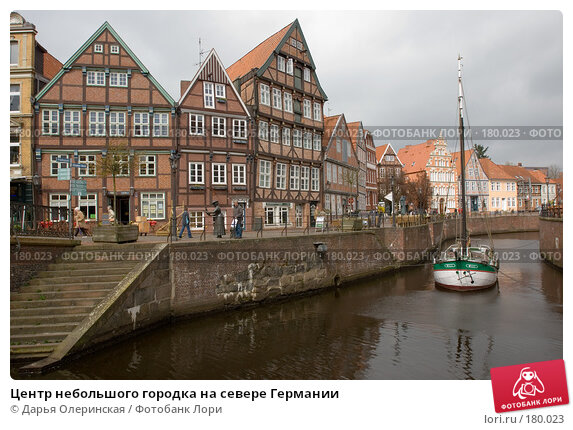 Центр небольшого городка на севере Германии, фото № 180023, снято 10 апреля 2007 г. (c) Дарья Олеринская / Фотобанк Лори