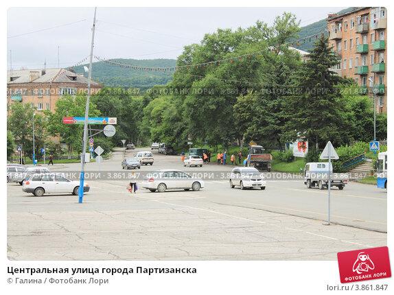 Центральная улица города Партизанска (2012 год). Редакционное фото, фотограф Галина / Фотобанк Лори