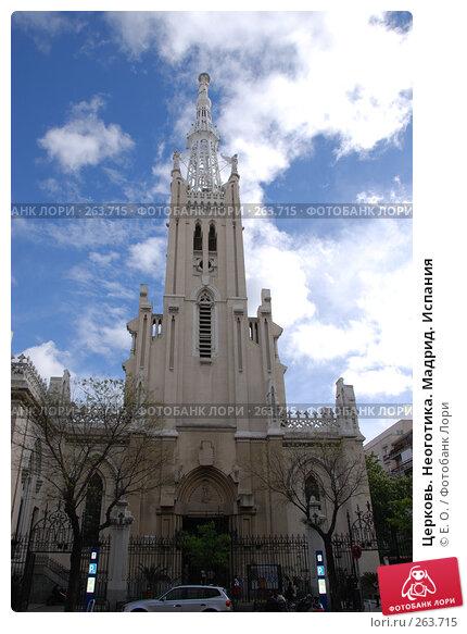 Церковь. Неоготика. Мадрид. Испания, фото № 263715, снято 20 апреля 2008 г. (c) Екатерина Овсянникова / Фотобанк Лори