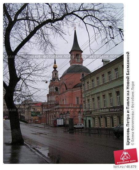 Церковь Петра и Павла на Новой Басманной, фото № 48879, снято 1 января 2007 г. (c) Елена Филиппова / Фотобанк Лори