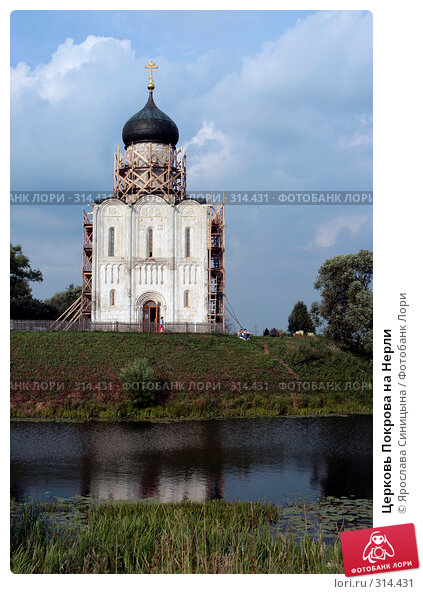 Церковь Покрова на Нерли, фото № 314431, снято 28 июля 2007 г. (c) Ярослава Синицына / Фотобанк Лори