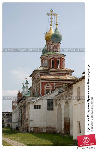 Церковь Покрова Пресвятой Богородицы, фото № 59679, снято 17 июня 2007 г. (c) urchin / Фотобанк Лори