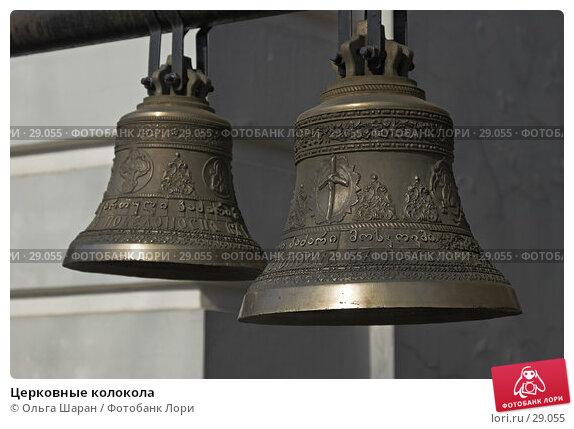 Церковные колокола, фото № 29055, снято 24 марта 2007 г. (c) Ольга Шаран / Фотобанк Лори