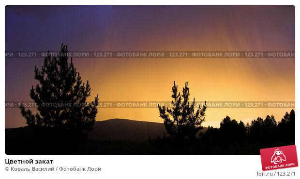 Цветной закат, фото № 123271, снято 10 декабря 2016 г. (c) Коваль Василий / Фотобанк Лори
