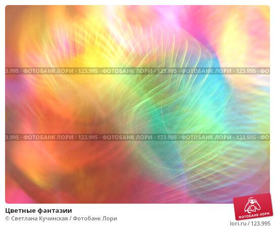 Цветные фантазии, фото № 123995, снято 21 сентября 2017 г. (c) Светлана Кучинская / Фотобанк Лори