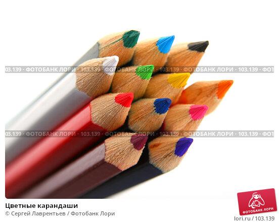 Цветные карандаши, фото № 103139, снято 25 февраля 2017 г. (c) Сергей Лаврентьев / Фотобанк Лори