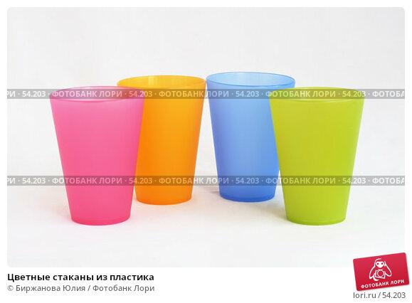 Цветные стаканы из пластика, фото № 54203, снято 20 июня 2007 г. (c) Биржанова Юлия / Фотобанк Лори