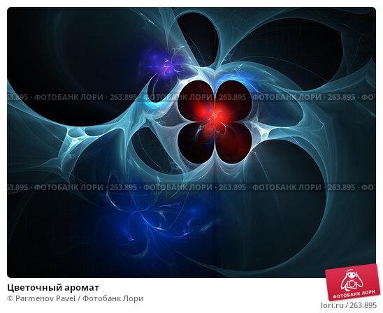 Цветочный аромат, иллюстрация № 263895 (c) Parmenov Pavel / Фотобанк Лори