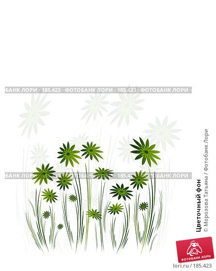 Цветочный фон, иллюстрация № 185423 (c) Морозова Татьяна / Фотобанк Лори
