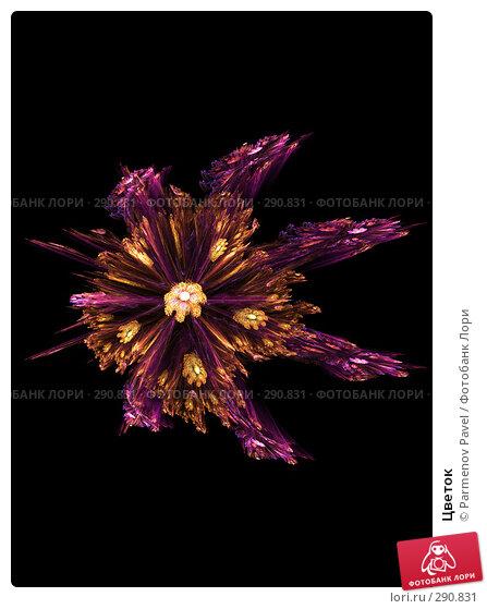 Цветок, иллюстрация № 290831 (c) Parmenov Pavel / Фотобанк Лори
