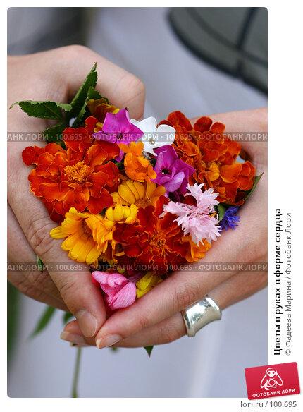 Цветы в руках в форме сердца, фото № 100695, снято 18 августа 2007 г. (c) Фадеева Марина / Фотобанк Лори