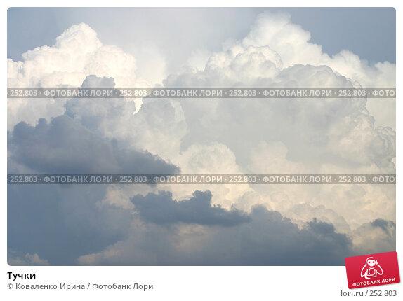 Тучки, фото № 252803, снято 25 июня 2006 г. (c) Коваленко Ирина / Фотобанк Лори