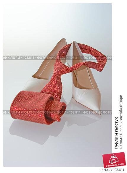 Туфли и галстук, фото № 108811, снято 27 октября 2007 г. (c) Ольга Шаран / Фотобанк Лори