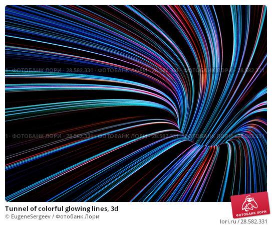Купить «Tunnel of colorful glowing lines, 3d», иллюстрация № 28582331 (c) EugeneSergeev / Фотобанк Лори