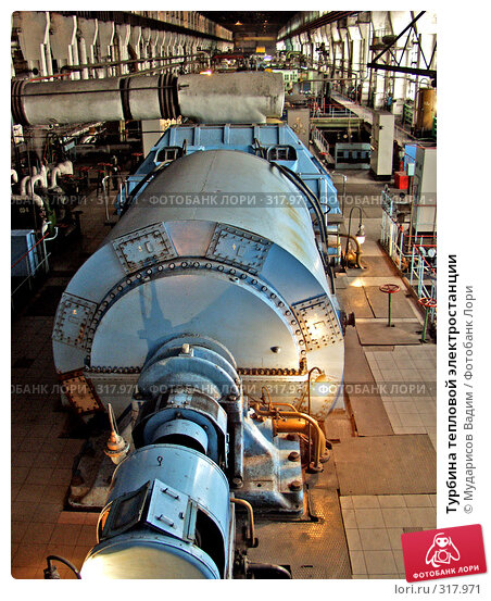 Турбина тепловой электростанции, фото № 317971, снято 26 сентября 2006 г. (c) Мударисов Вадим / Фотобанк Лори