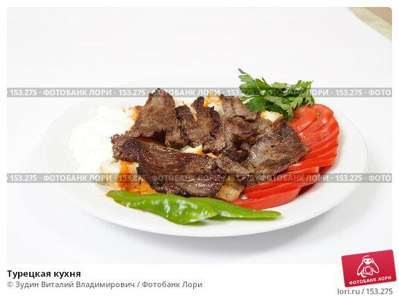 Турецкая кухня, фото № 153275, снято 29 июля 2007 г. (c) Зудин Виталий Владимирович / Фотобанк Лори