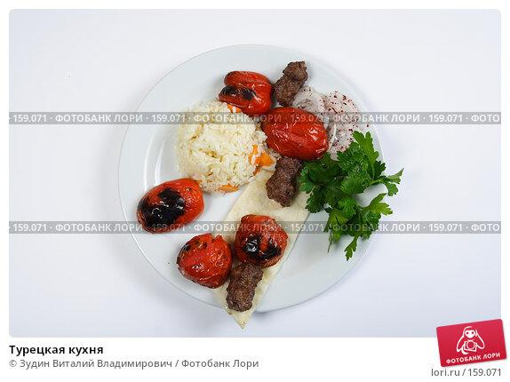 Турецкая кухня, фото № 159071, снято 26 июля 2007 г. (c) Зудин Виталий Владимирович / Фотобанк Лори