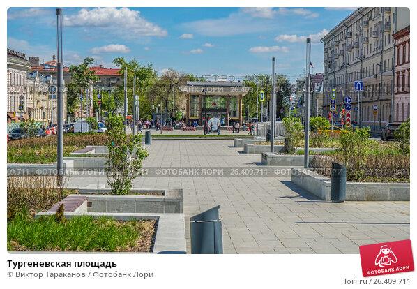 Купить «Тургеневская площадь», эксклюзивное фото № 26409711, снято 22 мая 2017 г. (c) Виктор Тараканов / Фотобанк Лори