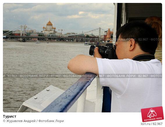 Турист, эксклюзивное фото № 82967, снято 15 июля 2007 г. (c) Журавлев Андрей / Фотобанк Лори
