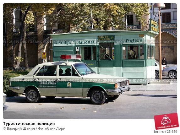 Туристическая полиция, фото № 25659, снято 28 ноября 2006 г. (c) Валерий Шанин / Фотобанк Лори
