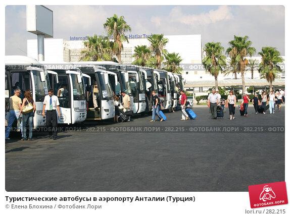 Туристические автобусы в аэропорту Анталии (Турция), фото № 282215, снято 6 августа 2007 г. (c) Елена Блохина / Фотобанк Лори