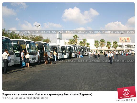Туристические автобусы в аэропорту Анталии (Турция), фото № 282219, снято 6 августа 2007 г. (c) Елена Блохина / Фотобанк Лори
