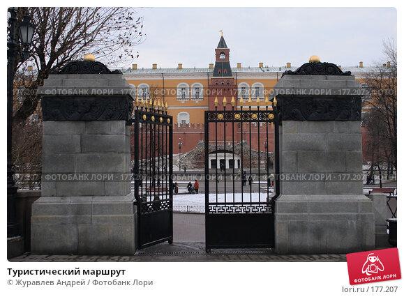 Туристический маршрут, эксклюзивное фото № 177207, снято 13 января 2008 г. (c) Журавлев Андрей / Фотобанк Лори