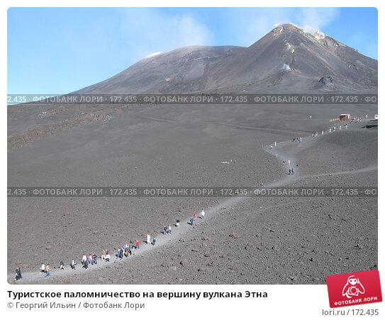 Туристское паломничество на вершину вулкана Этна, фото № 172435, снято 2 октября 2007 г. (c) Георгий Ильин / Фотобанк Лори