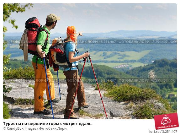 Купить «Туристы на вершине горы смотрят вдаль», фото № 3251407, снято 16 июня 2011 г. (c) CandyBox Images / Фотобанк Лори