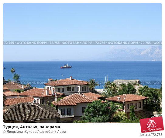 Турция, Анталья, панорама, фото № 72755, снято 12 июня 2007 г. (c) Людмила Жукова / Фотобанк Лори