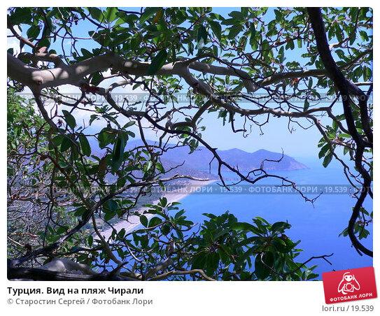 Турция. Вид на пляж Чирали, фото № 19539, снято 14 июня 2006 г. (c) Старостин Сергей / Фотобанк Лори