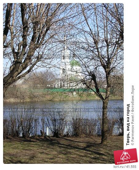 Тверь, вид на город, фото № 41555, снято 26 апреля 2004 г. (c) Parmenov Pavel / Фотобанк Лори