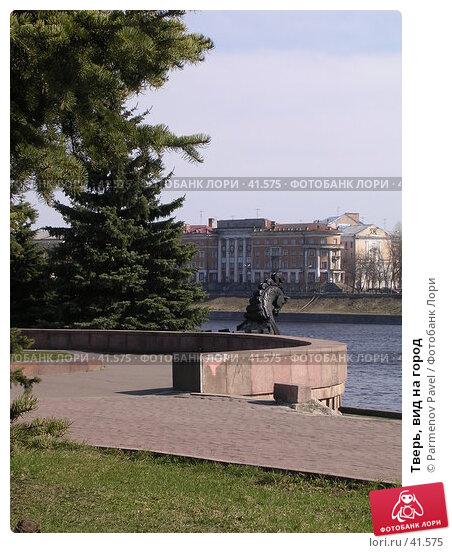 Тверь, вид на город, фото № 41575, снято 26 апреля 2004 г. (c) Parmenov Pavel / Фотобанк Лори