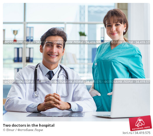 Two doctors in the hospital. Стоковое фото, фотограф Elnur / Фотобанк Лори