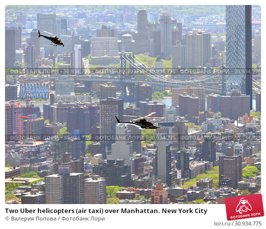 Купить «Two Uber helicopters (air taxi) over Manhattan. New York City», фото № 30934775, снято 11 мая 2019 г. (c) Валерия Попова / Фотобанк Лори
