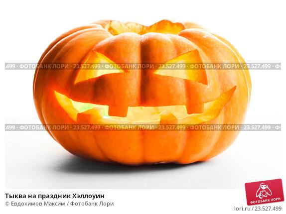 Купить «Тыква на праздник Хэллоуин», фото № 23527499, снято 17 сентября 2015 г. (c) Евдокимов Максим / Фотобанк Лори