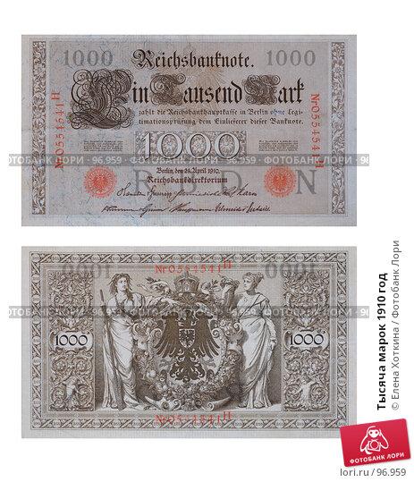Тысяча марок 1910 год, фото № 96959, снято 24 марта 2017 г. (c) Елена Хоткина / Фотобанк Лори