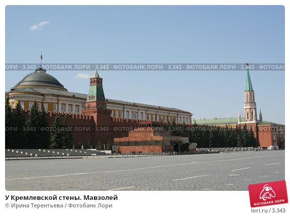 У Кремлевской стены. Мавзолей, эксклюзивное фото № 3343, снято 30 апреля 2006 г. (c) Ирина Терентьева / Фотобанк Лори