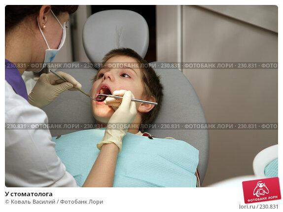У стоматолога, фото № 230831, снято 19 марта 2008 г. (c) Коваль Василий / Фотобанк Лори