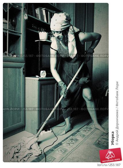 Купить «Уборка», фото № 253187, снято 23 апреля 2018 г. (c) Андрей Доронченко / Фотобанк Лори