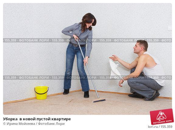 Уборка  в новой пустой квартире, фото № 155359, снято 5 декабря 2007 г. (c) Ирина Мойсеева / Фотобанк Лори