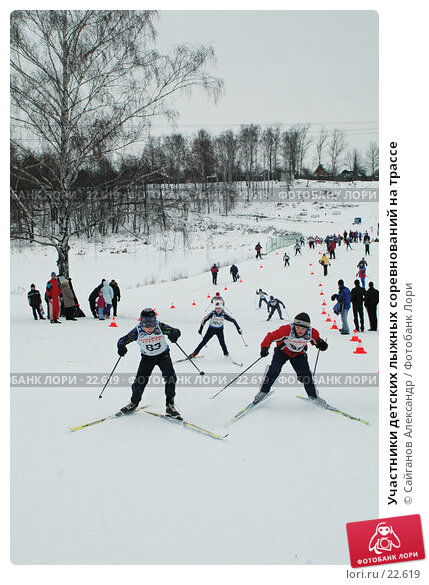 Участники детских лыжных соревнований на трассе, фото № 22619, снято 3 февраля 2007 г. (c) Сайганов Александр / Фотобанк Лори