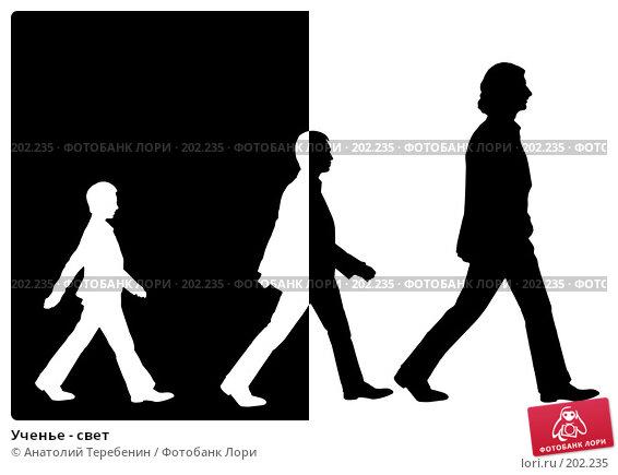 Ученье - свет, иллюстрация № 202235 (c) Анатолий Теребенин / Фотобанк Лори