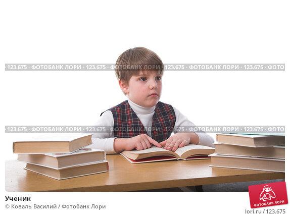 Ученик, фото № 123675, снято 22 апреля 2007 г. (c) Коваль Василий / Фотобанк Лори