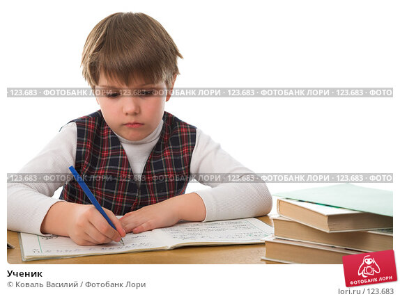 Ученик, фото № 123683, снято 22 апреля 2007 г. (c) Коваль Василий / Фотобанк Лори