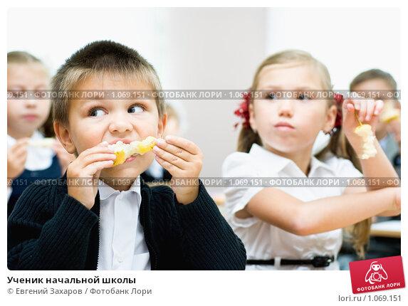 Купить «Ученик начальной школы», фото № 1069151, снято 20 августа 2009 г. (c) Евгений Захаров / Фотобанк Лори
