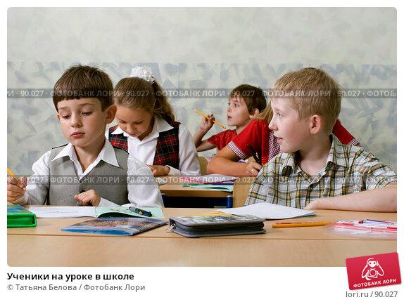 Ученики на уроке в школе, фото № 90027, снято 19 августа 2007 г. (c) Татьяна Белова / Фотобанк Лори